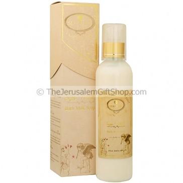 Snow White Bath Milk Soap