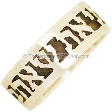 Song of Songs 3:4 Hebrew Scripture Ring