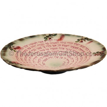 Song of Solomon Pomegranate Plate