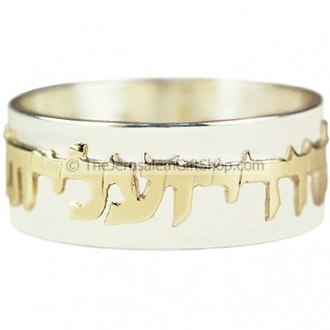 Song of Songs 7:10 Scripture Ring