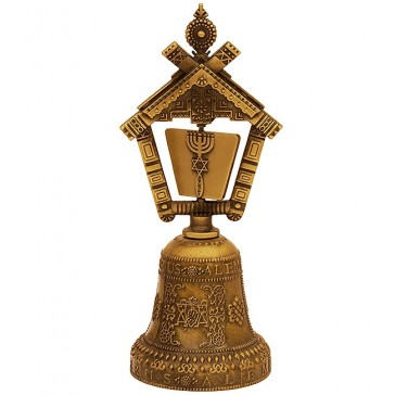 Souvenir 'Jerusalem Bell' with Spinning 'Grafted In' and Old City Jerusalem Design - Brass
