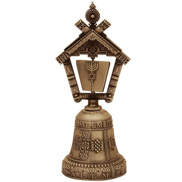 Souvenir 'Jerusalem Bell' with Spinning 'Grafted In' and Old City Jerusalem Design - Pewter