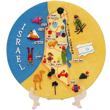 3D Souvenir Decorative Plate - Israel Cities Map and Attractions