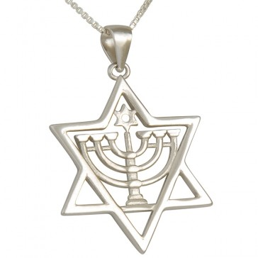 Star of David with Menorah 'Shamash - Helper' inside Star of David