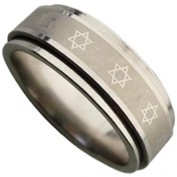 Steel Ring - Magen David