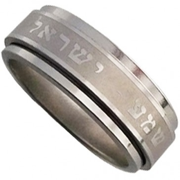 Steel Ring - Shma Israel in Hebrew