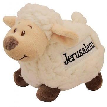 Stuffed Lamb Kids Toy with 'Jerusalem' - Holy Land Souvenir - 6.5 inch