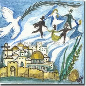 Succot Jerusalem