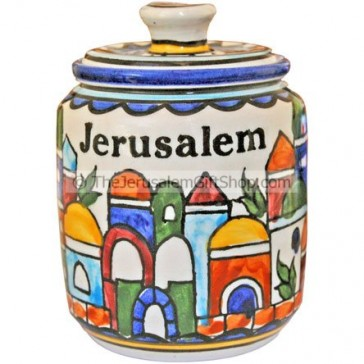 Jerusalem Sugar Pot - Round