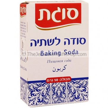 Baking Soda from the Holy Land