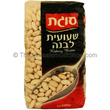 'Sugat' Kidney Beans (White Beans)