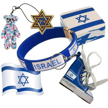 Support Israel Package