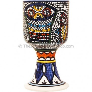 Communion cup - Tabgha