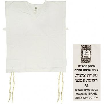 Tallit Katan by Mishkan Hatchelet with 'V' Neck