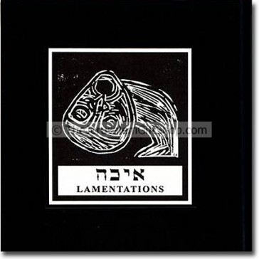 Tamar Messer - Lamentations
