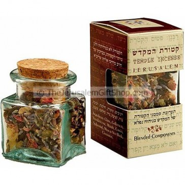 The Second Temple - Incense Offering kit