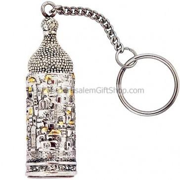 Karshi Silver Torah Jerusalem Design Keychain