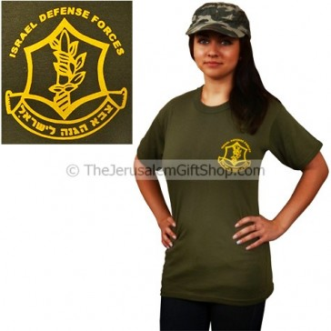 Israel Defence Forces Tzahal T-Shirt - small print