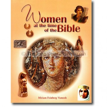Women at the Time of the Bible
