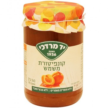 Yad Mordechai Fruit Jam - Apricot - Made in the Holy Land