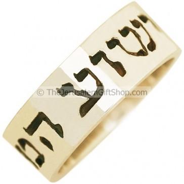 Yeshua Mashiach Silver Ring