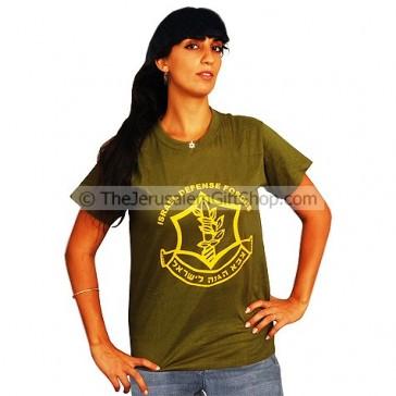 Tzahal Israel army - IDF T-Shirt