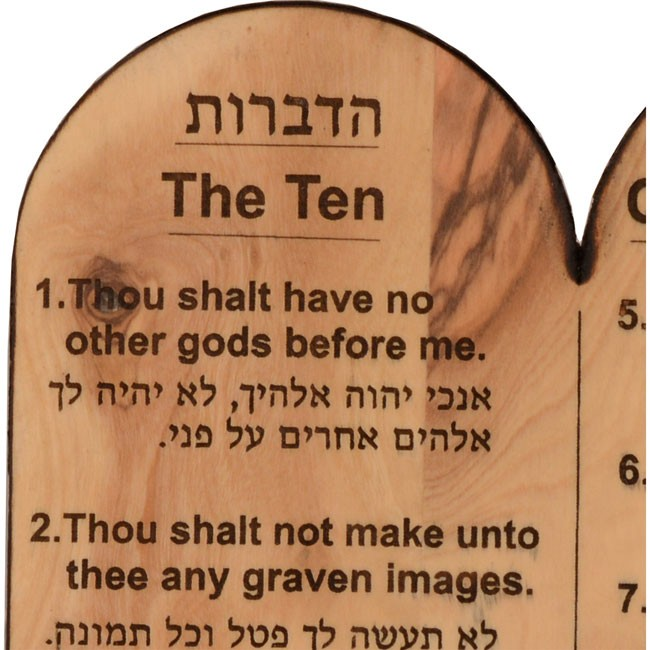 Ten Commandments Hebrew And English Holy Land Christian