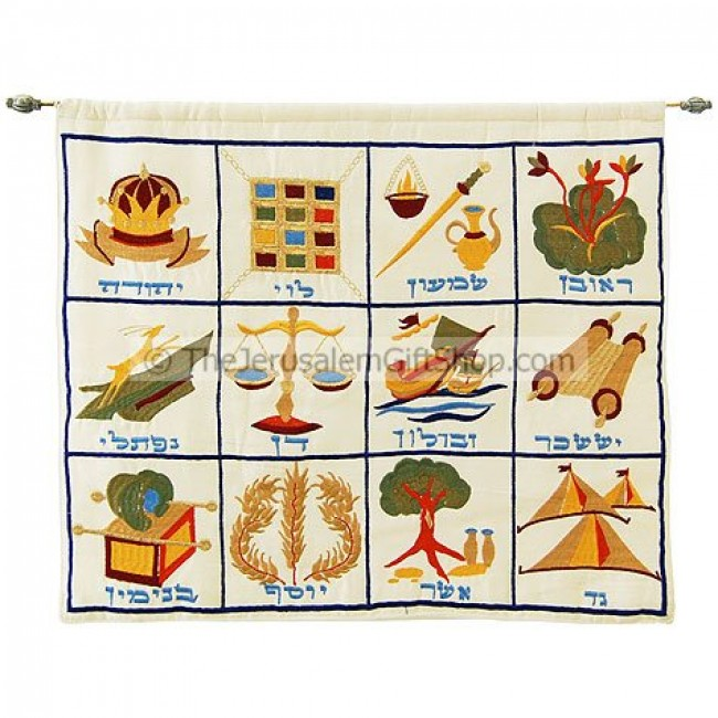 12 Tribes Embroidered Banner In Hebrew By Israeli Designer Emanuel