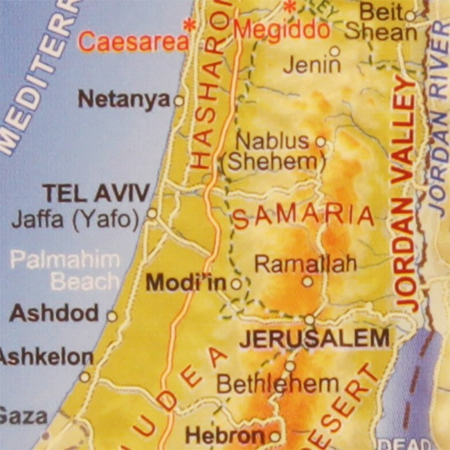 3D 'Touch Israel' Topographic Map Magnet - Medium - 5 inch on map accessories, map books, map pamphlets, map buttons, map pencils, map room decor, map puzzles, map name tags, map furniture, map post cards, map games, map throw blanket, map tools, map dry erase board, map paper, map lettering, map science projects, map invitations, map wall graphic, map watches,