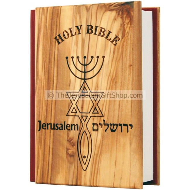 295056213058667444 in addition Im New besides 5773 additionally 9 Worship Songs To Sing At Your Next Church Service together with Bible King James Olive Wood Messianic Seal Of Jerusalem. on christian worship banners