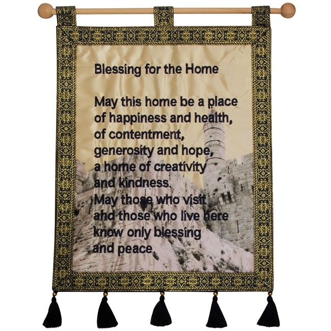 Blessing For The Home Decorated Tower Of David Jerusalem