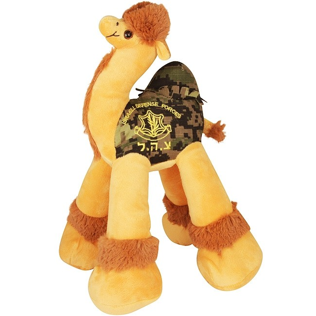 Stuffed Camel With Idf Israel Defense Forces Tzahal Logo