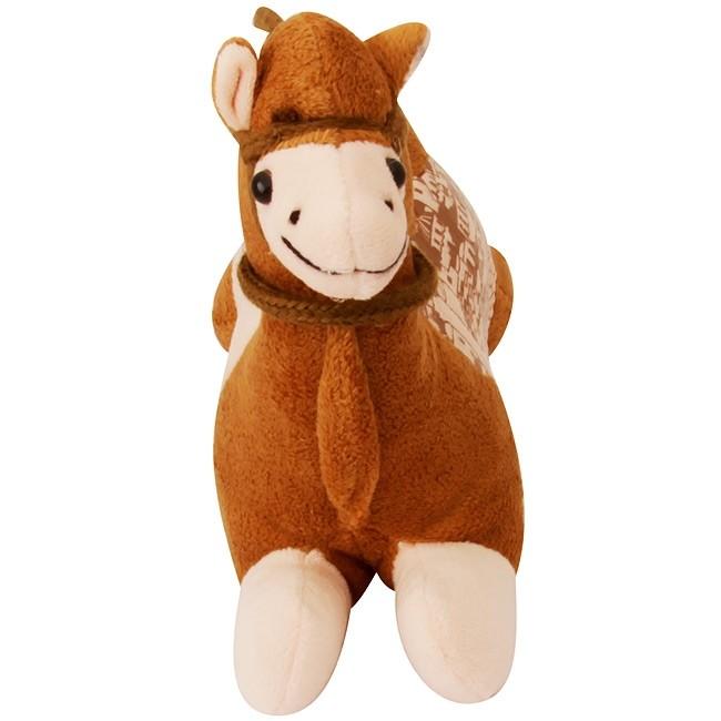Stuffed Camel Toy With Bridle Jerusalem And Jerusalem
