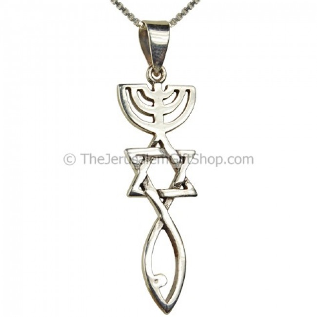 Grafted In Messianic Silver Pendant Made In The Holy