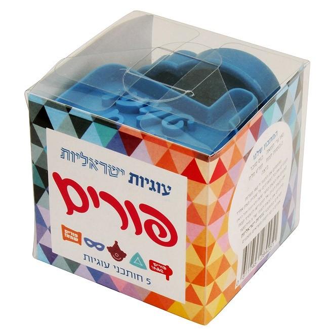 israeli cookie cutters purim cookie cutter set cube pack