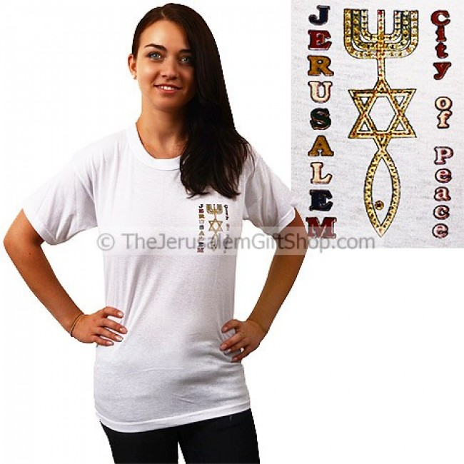 Jerusalem City Of Peace T Shirt With Grafted In