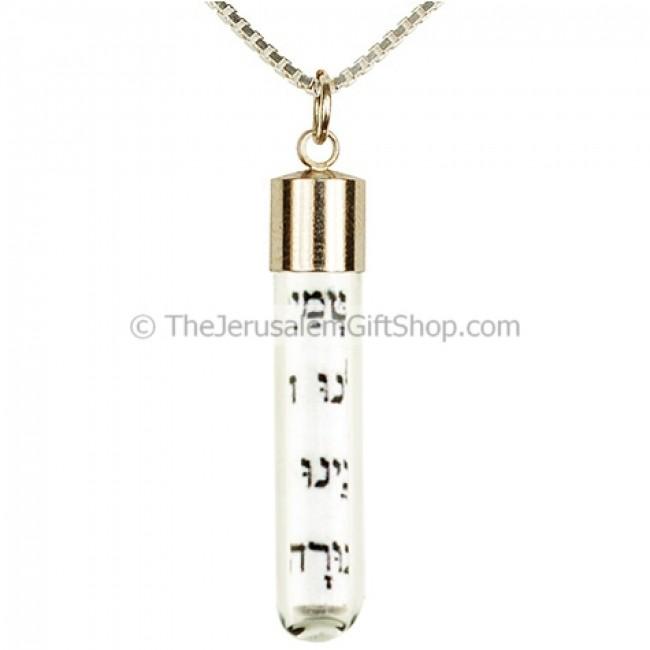 The Lord S Prayer Pendant In Hebrew Matthew 6 9 13