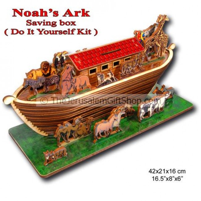 Noahs ark do it yourself kit money box holy land christian gifts noahs ark do it yourself kit money box made in the holy land zoom noahs ark do it yourself kit solutioingenieria Image collections