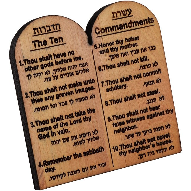 Olive Wood Ten Commandments In Hebrew And English 2 5 Inch