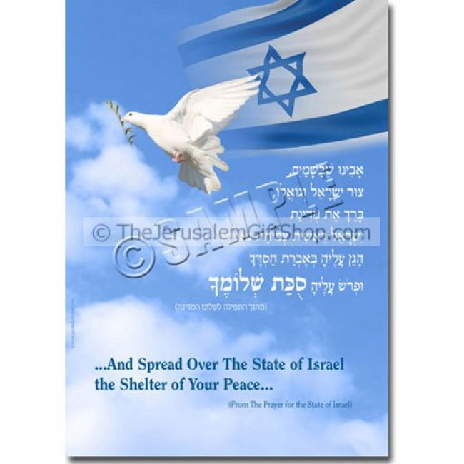 Httpwww Overlordsofchaos Comhtmlorigin Of The Word Jew Html: Israeli Sukkah Poster Prayer And Dove
