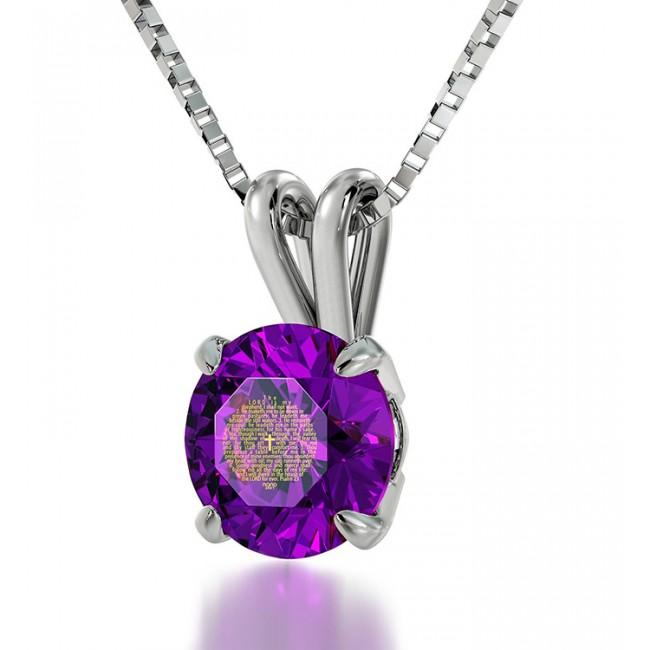ad646def1 ... Nano 24k Gold Scripture Inscribed 'Psalm 23' Swarovski Crystal Necklace  - Purple ...