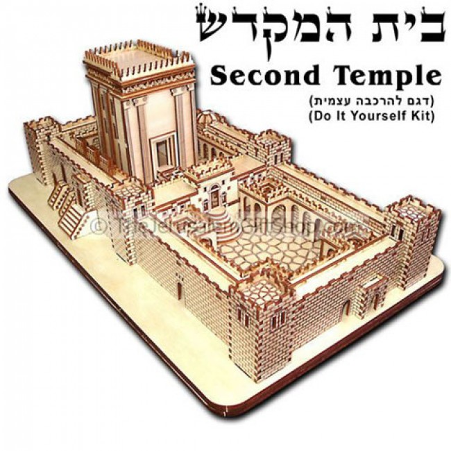 second temple do it yourself kit. Black Bedroom Furniture Sets. Home Design Ideas