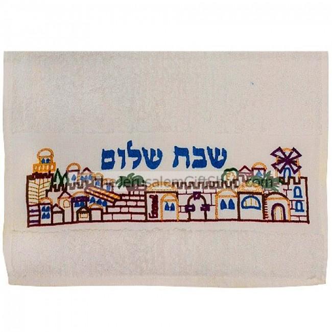 Embroidered Shabbat Shalom Jerusalem Hand Towel Holy