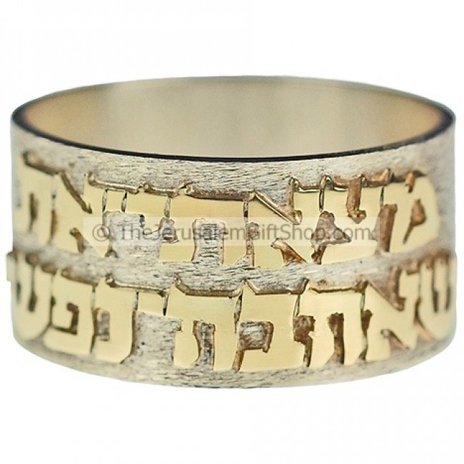 57d78c4c9f0e9 Song of Solomon 3:4 Hebrew Scripture Ring - 14k Gold and Silver