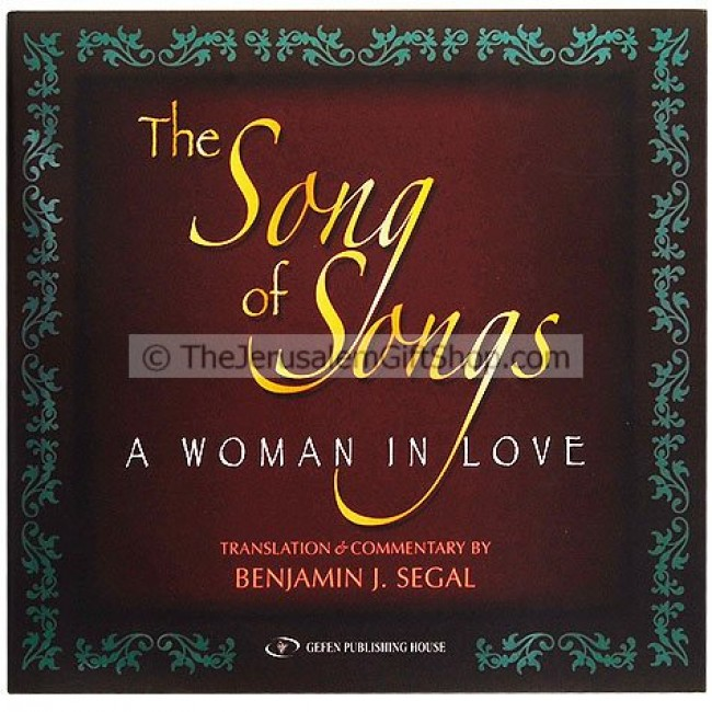 The Song Of Songs A Woman In Love Holy Land Christian