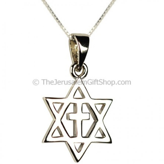 Messianic jewelry star of david with cross pendant sterling silver star of david with cross pendant aloadofball Gallery