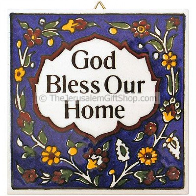 God Bless Our Home Wall Decor 28 Images God Bless Our Home Decorators Catalog Best Ideas of Home Decor and Design [homedecoratorscatalog.us]