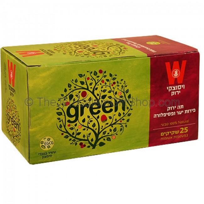 Green tea with berries