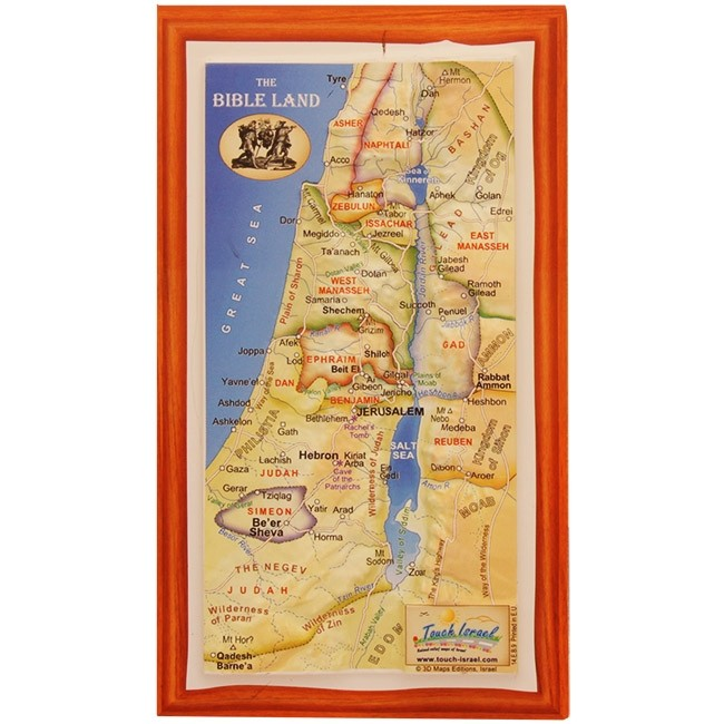 3d Touch Israel The Bible Land Twelve Tribes Topographic Map