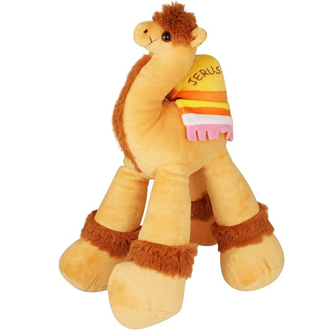 Stuffed Camel With Colorful Bedouin Saddle With Jerusalem
